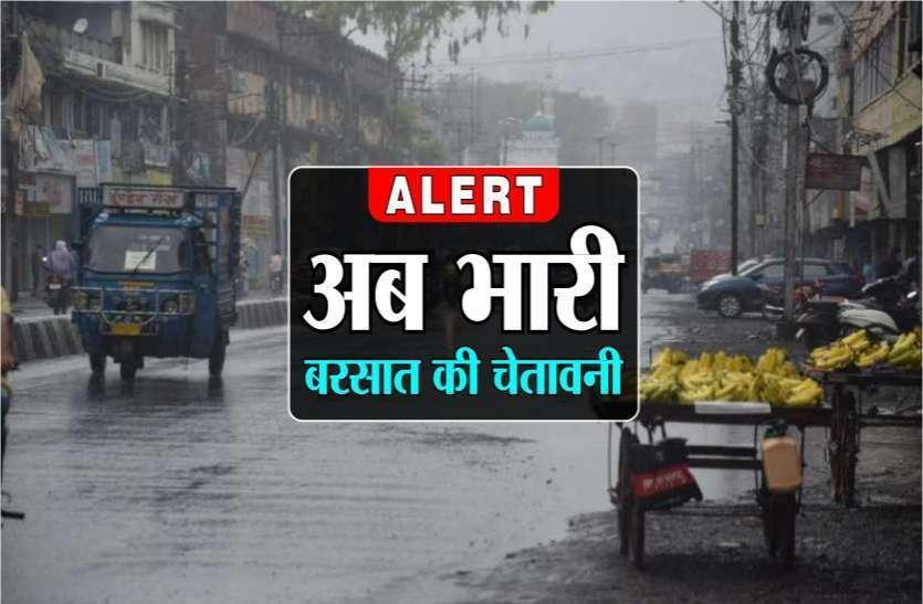 कहीं प्री मानसूनी बारिश तो कहीं तीखी गर्मी, 13 जून को दस्तक देगा मानसून