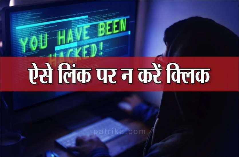 महिला अधिकारी के खाते से उड़ा लिए 1 लाख रुपए, पेटीएम केवाइसी अपडेट के लिए आया था कॉल