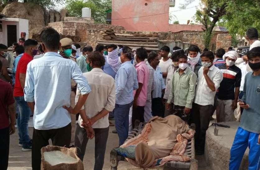 ससुराल में युवक की हत्या, शव के साथ किया प्रदर्शन