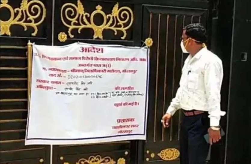 हिस्ट्रीशीटर रणधीर सिंह की 50 करोड़ की सम्पत्ति जब्त, होटल से लेकर दुकान और मकान सब पर जड़ा सरकारी ताला