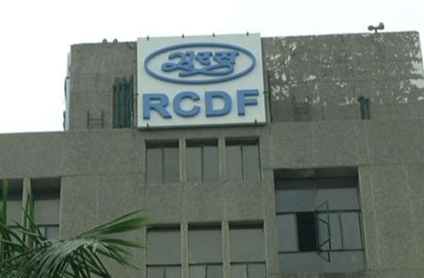 आरसीडीएफ और दुग्ध संघों में 503 पदों पर होगी भर्ती