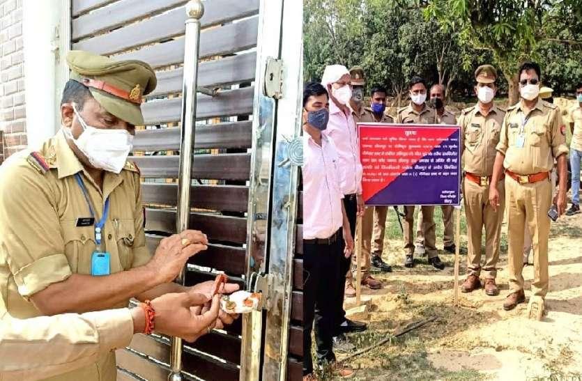 Sitapur News: माफिया की गैगस्टर एक्ट के तहत एक करोड़ से अधिक की संपत्ति जब्त, मचा हड़कंप