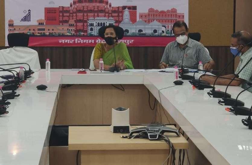 पहली बैठक में बोली महापौर, सात दिन में दिखना चाहिए शहर साफ हुआ है