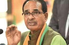 VIDEO: CM शिवराज की अध्यक्षता में कैबिनेट बैठक, लिए गए कई फैसले