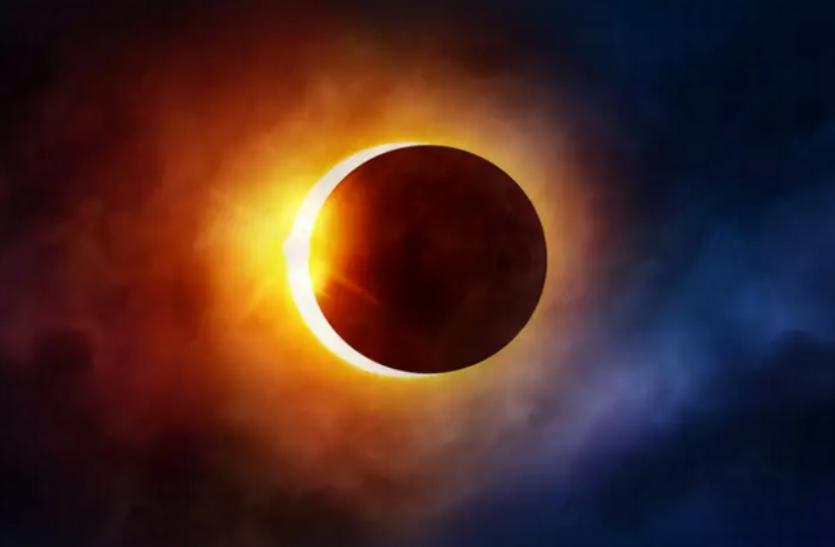 Solar Eclipse 2021: साल का पहला सूर्य ग्रहण आज, जानिए भारत समेत दुनियाभर में कहां-कहां दिखेगा यह अद्भूत नजारा?