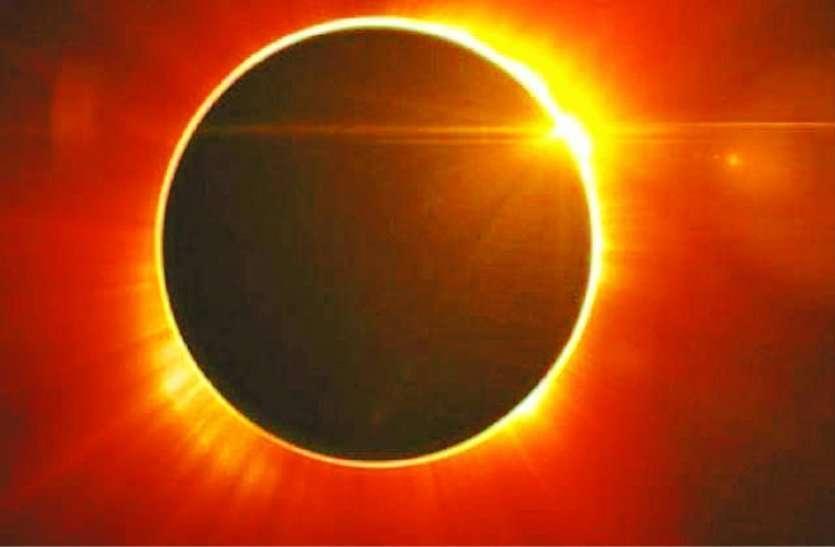 रोहिणी नक्षत्र में सूर्यग्रहण व शनि जन्मोत्सव