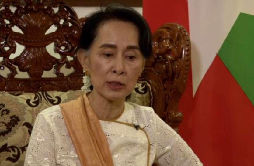 म्यामांर: आंग सान सू की के खिलाफ अगले सप्ताह शुरू होगी अदालती कार्यवाही