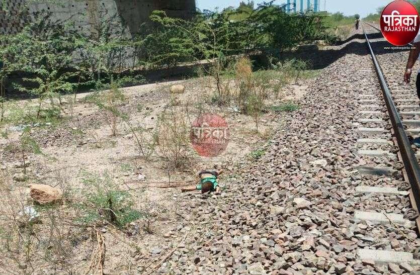 दो साल की बेटी के साथ ट्रेन के आगे कूदी मां, दोनों की मौत