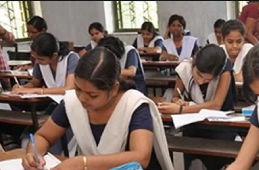 TS Inter 2nd Year Exams 2021 Cancelled: 12वीं की परीक्षा रद्द, वैकल्पिक मूल्यांकन क्राइटेरिया जल्द किए जाएंगे जारी