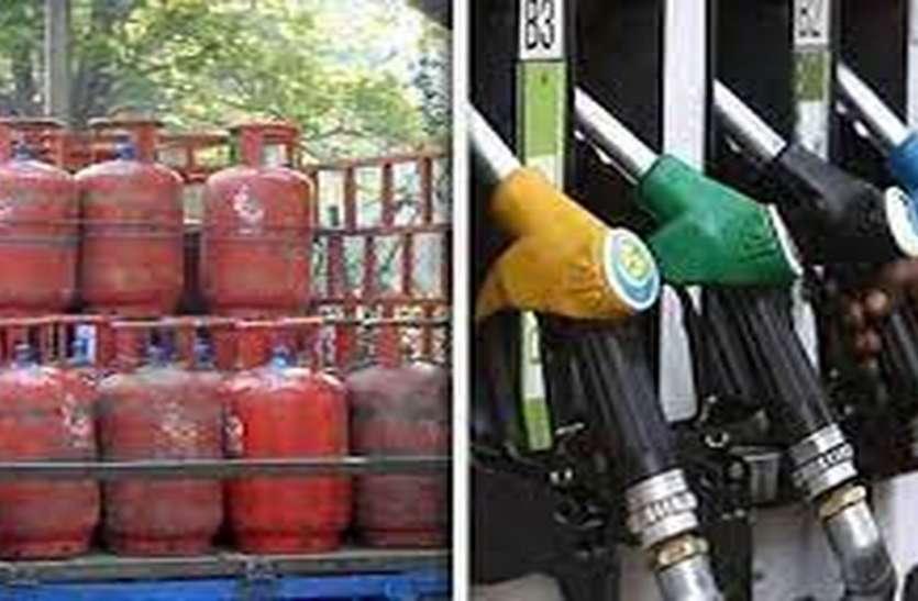 पेट्रोल-डीजल तेल निकाल रहे हैं...तेल-घी धार पर हैं, रसोई चलाना तो दूर....जीना भी दुश्वार है