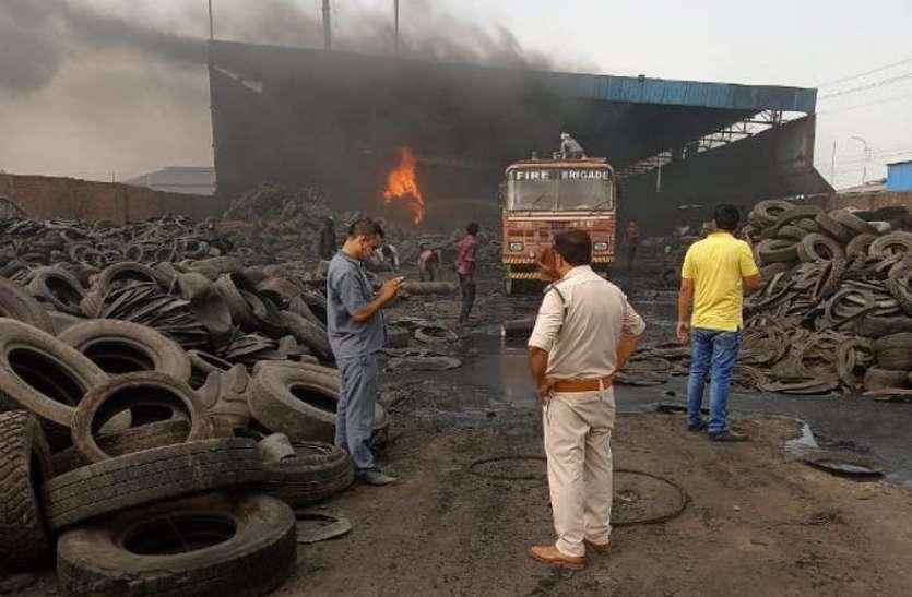 पुराने टायर फैक्ट्री के बॉयलर में लगी आग, हादसा टला