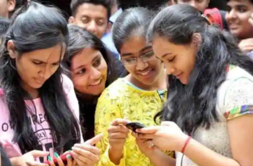 Maharashtra Class 10th Result: 10वीं कक्षा के लिए मूल्यांकन क्राइटेरिया जारी, इस आधार पर तैयार होगा रिजल्ट