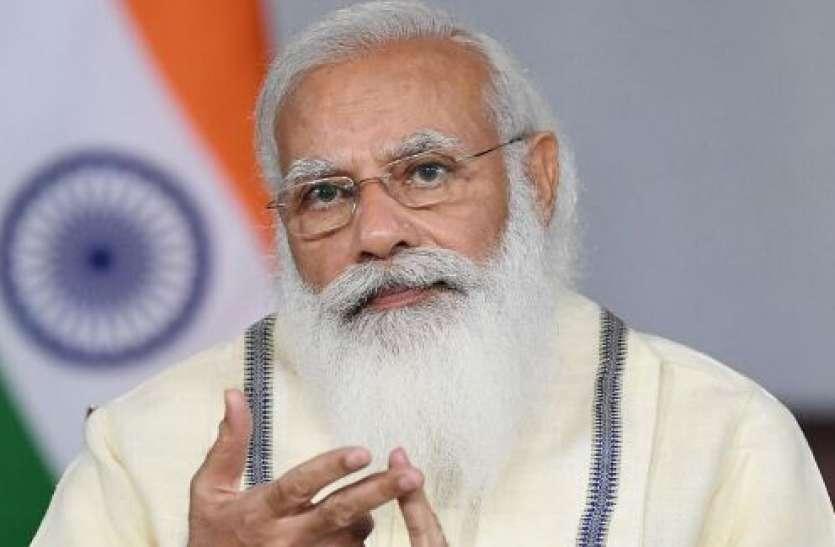 चायवाले ने पीएम मोदी को दाढ़ी बनाने के लिए भेजा 100 रुपए का मनी ऑर्डर, खत के जरिए रखी ये मांग