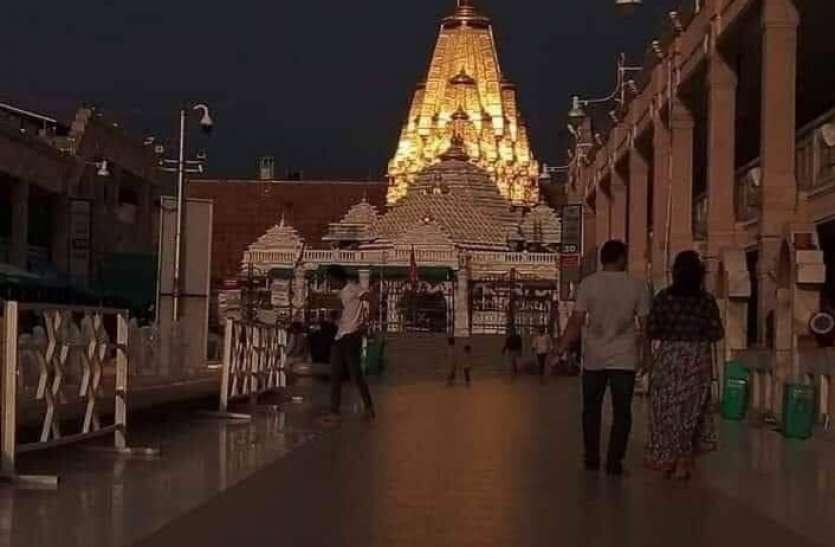 Gujarat: भक्तों के लिए कल से खुलेगा अंबाजी मंदिर