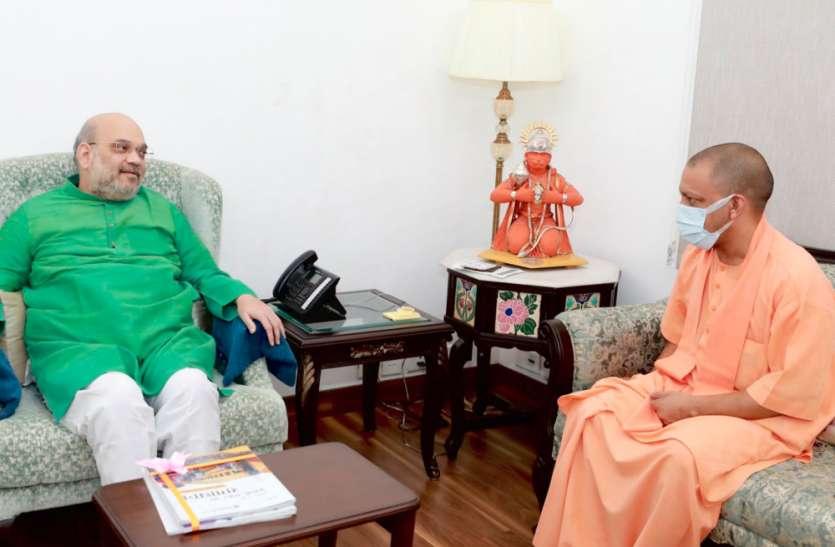 सीएम योगी ने दिल्ली में अमित शाह से की मुलाकात, करीब दो घंटे चली बैठक, फिर आया ट्वीट