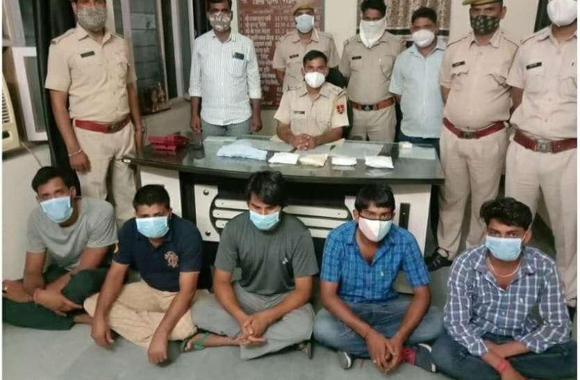 पेट्रोल पंप पर डकैती की योजना, पांच हथियारबन्द बदमाश गिरफ्तार