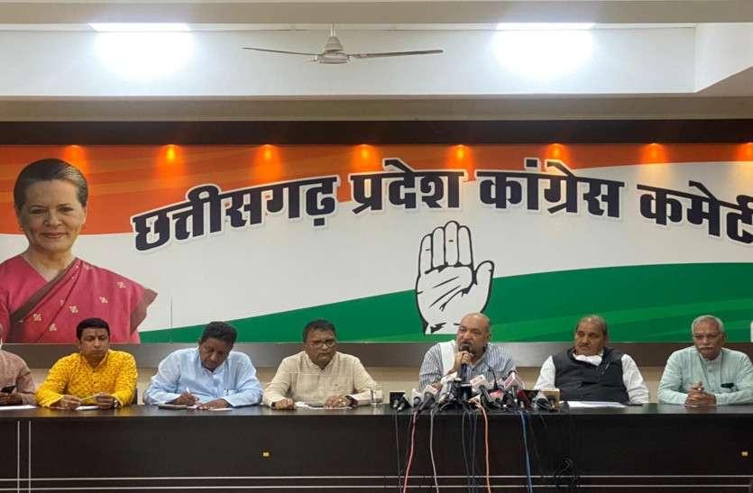 किसानों के मुद्दे पर कांग्रेस ने केंद्र पर बोला हमला, कहा - दोगुनी आय का वादा करने वाली मोदी सरकार ने फिर किसानों को ठगा