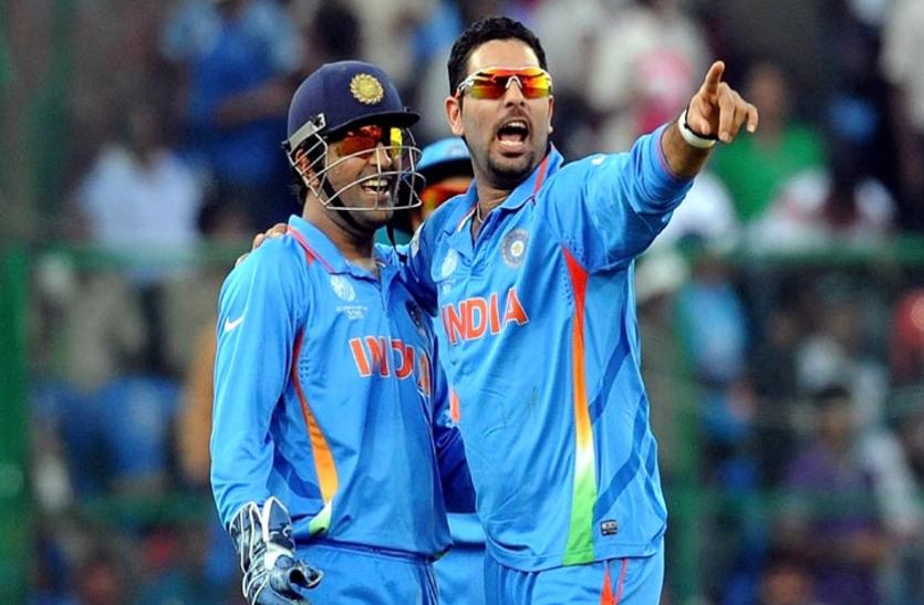 2007 T20 वर्ल्ड कप में धोनी की जगह युवराज सिंह को थी कप्तान बनने की उम्मीद