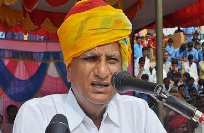 इस्तीफा प्रकरणः  हेमाराम चौधरी देर रात पहुंचेंगे जयपुर, स्पीकर के सामने होना है हाजिर