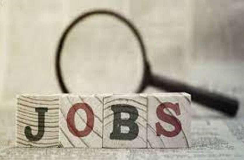 OPTCL Recruitment 2021: आईटीआई डिप्लोमाधारी युवाओं के लिए निकली सीधी भर्ती, ऐसे करें अप्लाई