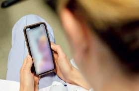 online frod : सोशल मीडिया पर पहले दोस्ती फिर वीडियो कॉल से जालसाझी, कर रहे ब्लैकमेल