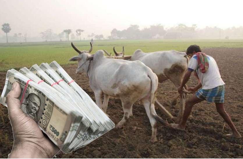 मानसून की दस्तक के साथ किसानों को तोहफा, धान का न्यूनतम समर्थन मूल्य बढ़ाया