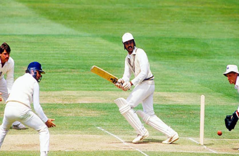 35 साल पहले टीम इंडिया ने आज ही के दिन पहली बार लॉर्ड्स में दर्ज की थी पहली जीत