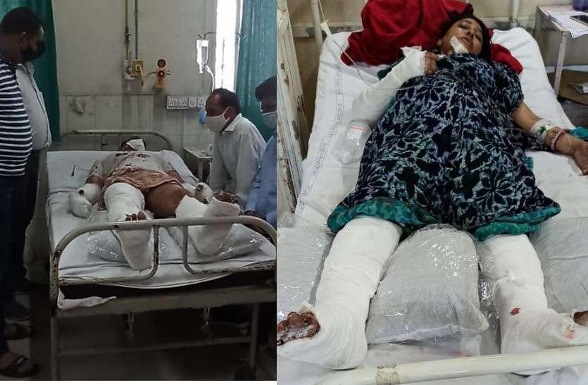 राजधानी में गुंडाराज... वकील दम्पत्ति के हाथ पैर तोड़े... हमला करने वालों में महिलाएं भी शामिल