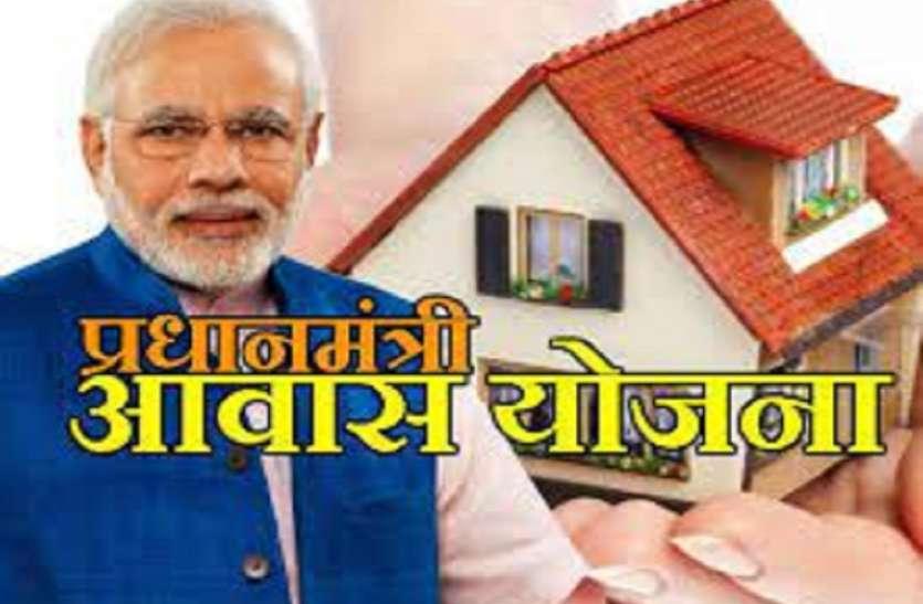 वीवीआईपी जिले में यूपी सरकार 13272 गरीबों को देगी प्रधानमंत्री आवास योजना का तोहफा,गरीबों ने जताई खुशी