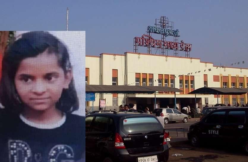 जबलपुर रेलवे स्टेशन पर घूमते मिली महीने भर से लापता मासूम