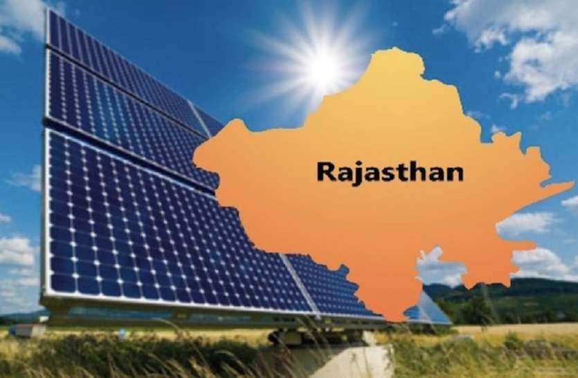 राजस्थान के जोधपुर के बाप में विश्?व का सबसे ब?ा सोलर पार्क