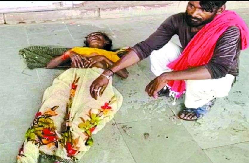 अस्पताल में बदइंतजामी : एम्बुलेंस के अभाव में जमीन पर पड़ी रही महिला