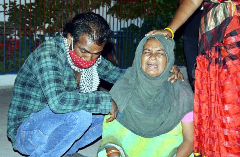 blind murder : आरपीएफ के लॉकअप में चोरी के संदेही ने की आत्महत्या, परिजन बोले-हत्या की गई