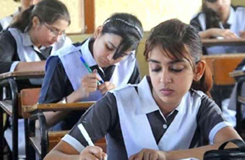 Jharkhand Board 10th 12th Exam: झारखंड बोर्ड 10वीं, 12वीं की परीक्षा को रद्द करने की उठी मांग, पूर्व मुख्य मंत्री ने कही ये बात