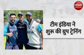 WTC Final के लिए टीम इंडिया ने शुरू की प्रैक्टिस, कोहली ने शेयर की फोटो