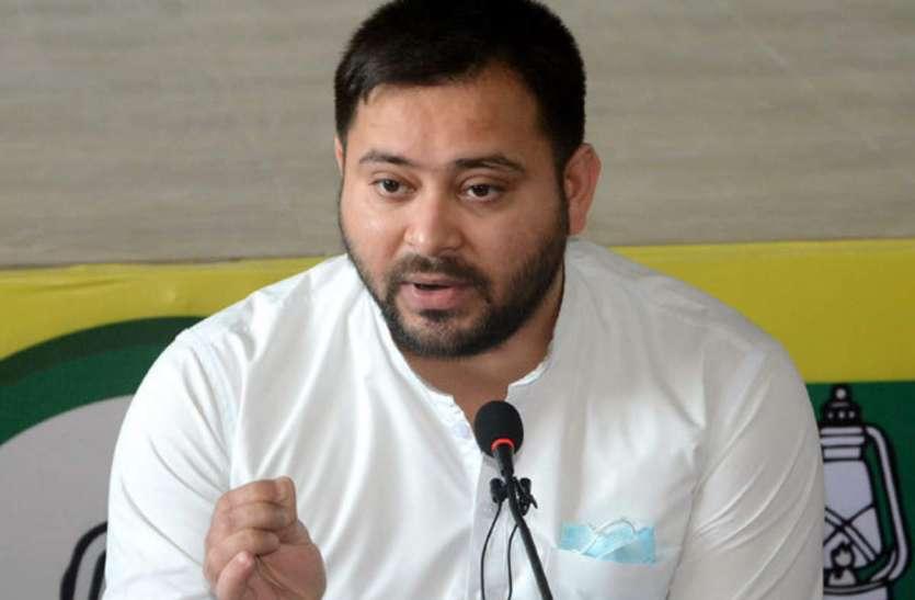 बिहार सरकार पर तेजस्वी यादव का हमला, कहा-चुनाव आयोग द्वारा प्रदेश पर थोपा गया है फंगस