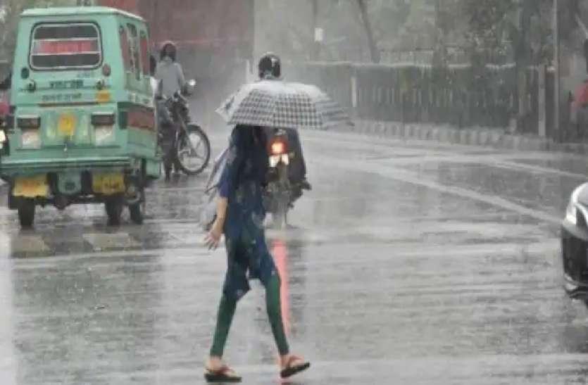 मौसम: उम्मीदों का मानसून सूखे बादल की लाया खेप, आसपास झमाझम बरस रहे बादल