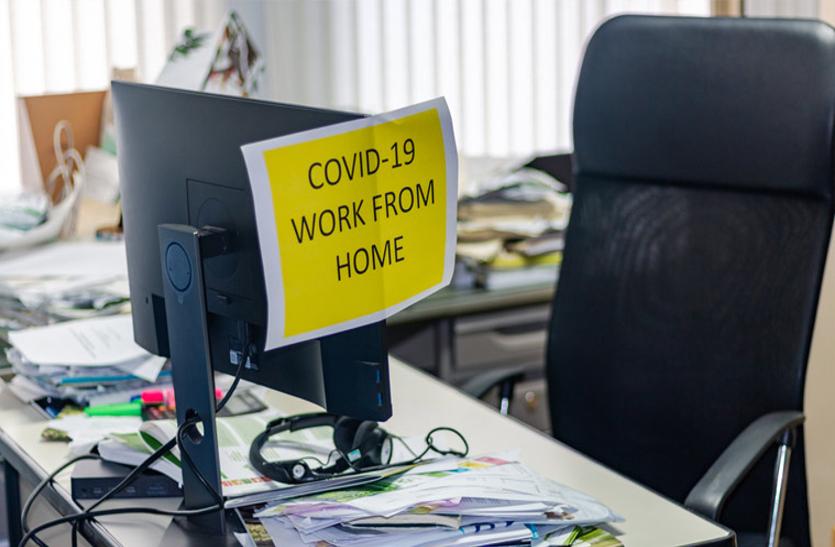 40 प्रतिशत कंपनियां चाहती हैं हमेशा घर से काम करते रहें कर्मचारी