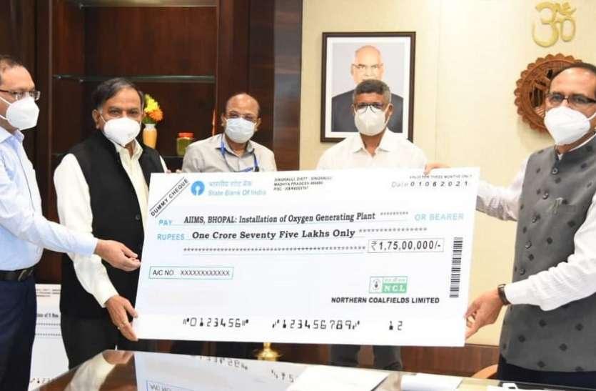 प्रदेश के 5 मेडिकल कॉलेजों में ऑक्सीजन प्लांट के लिए एनसीएल ने दिए 10 करोड़ रुपए