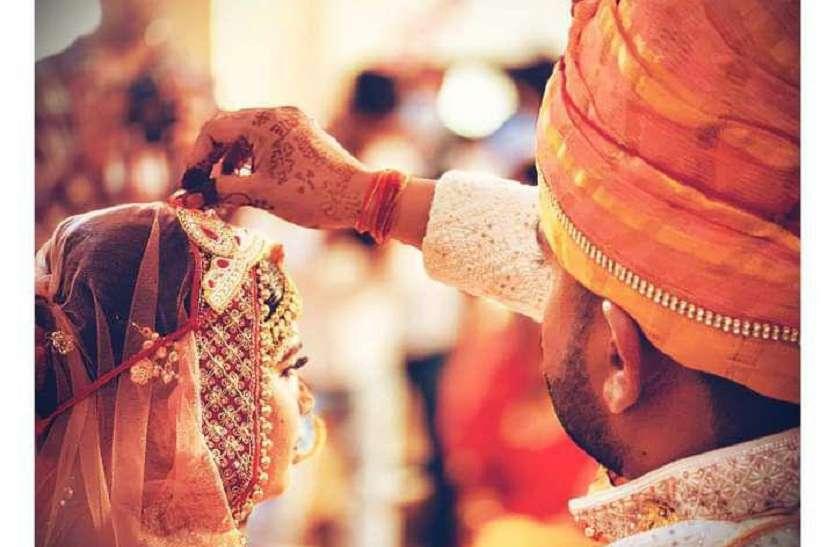श्रीगंगानगर में शादी कराने में ग्रामीण आगे, शहरी पीछे