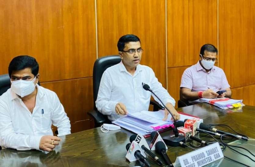 गोवा में 30 जुलाई तक पूरी आबादी के टीकाकरण का लक्ष्य