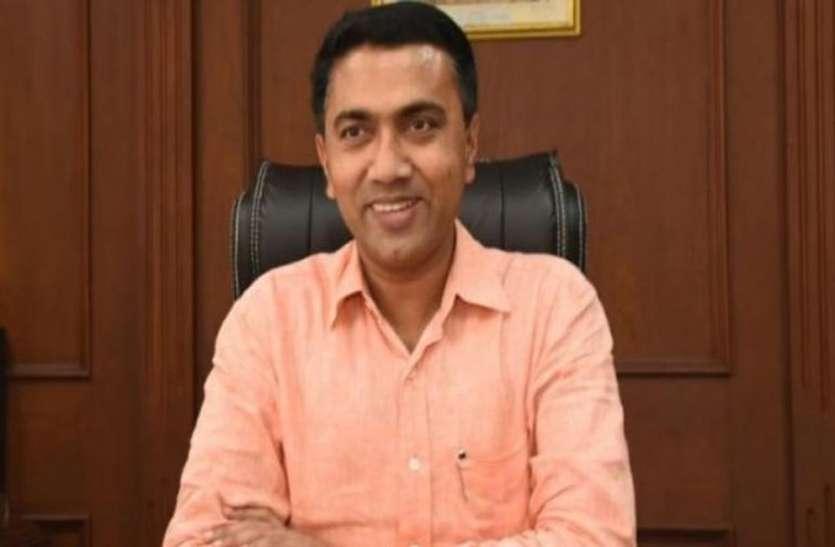 टीका उत्सव मनाएगी गोवा सरकार