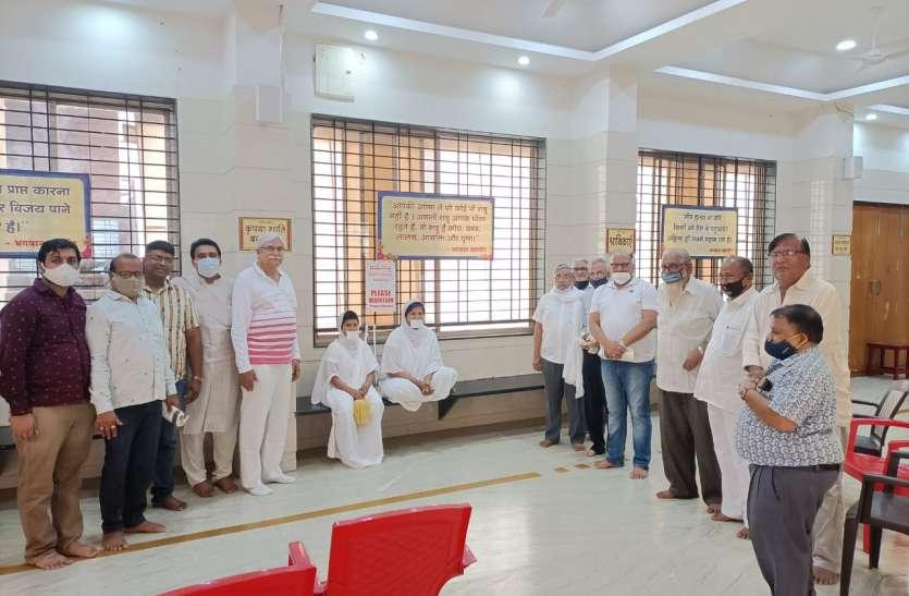 जयनगर बेंगलूरु के पदाधिकारियों ने किए साध्वी रिद्धिमा के दर्शन