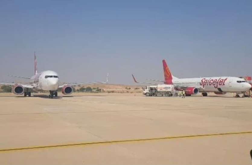 एयरपोर्ट आएगा नजदीक, बनेगा नया मार्ग