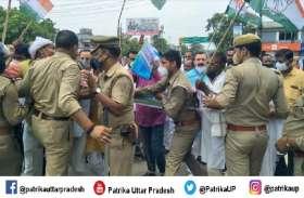 पेट्रोल, डीजल की बढ़ती कीमतों के विरोध में कांग्रेस का प्रदर्शन, पुलिस ने किया गिरफ्तार