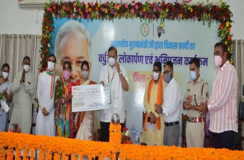 मुख्यमंत्री ने गरियाबंद जिले को दी 357 करोड़ 23 लाख रुपए की सौगात