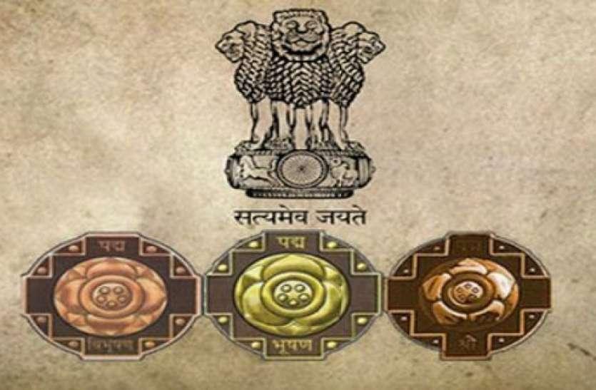 केंद्र सरकार ने Padma Award के लिए जनता से मांगे सुझाव, जानिए ऑनलाइन आवेदन की अंतिम तिथि