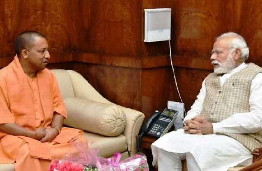 PM Modi और सीएम योगी की मुलाकात के बीच राजभर ने किया ट्वीट, बोले- बीजेपी डूबती नैया, हम नहीं होंगे सवार