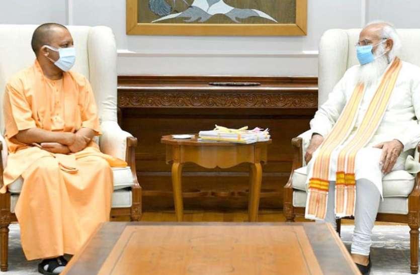 पीएम मोदी से 80 और नड्डा से करीब 100 मिनट की मुलाकात, दिल्ली से लौटकर और मजबूत हो सकते हैं योगी!