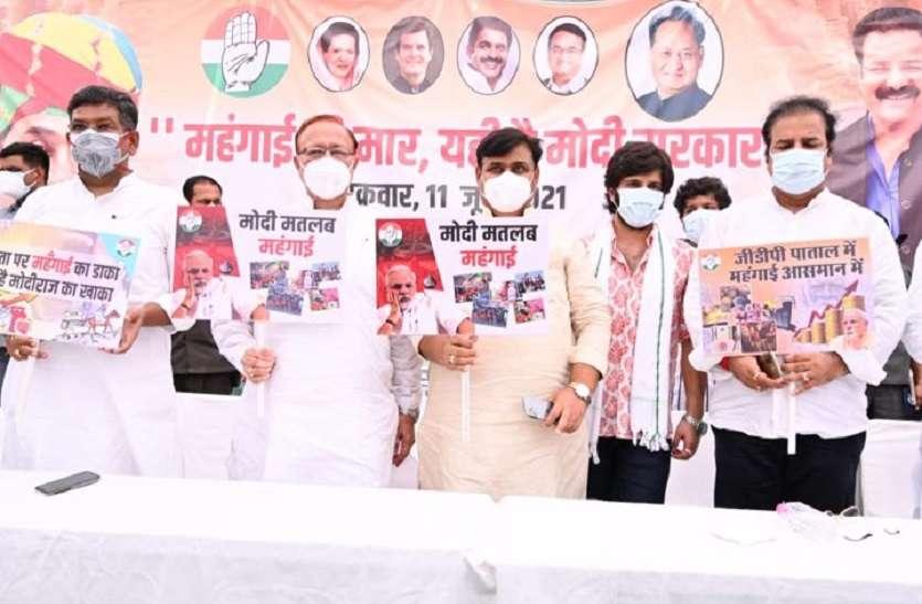 Petrol Diesel मुद्दे पर Congress का प्रदर्शन, BJP ने कहा- 'बेहतर हो बढ़ी VAT दरें वापस ले Gehlot सरकार'
